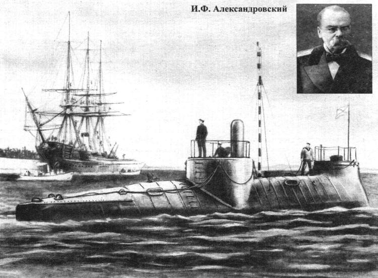 Иван Александровский и одно из его творений