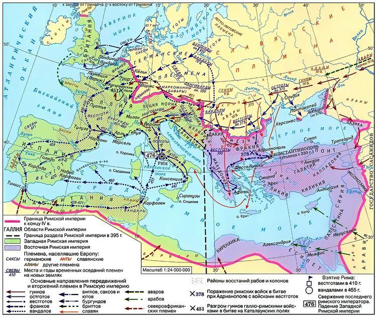 Восточная и Западная Римская империя на карте