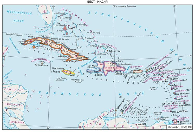 Вест-Индия на современной карте: в XVI веке практически все эти острова была испанскими