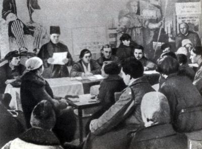 XI съезд РКП(б)