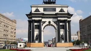В 1968 году была открыта Триумфальная арка