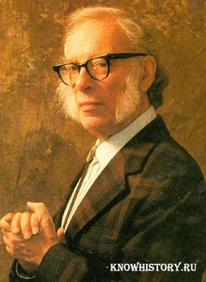 Айзек Азимов писатель
