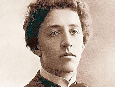 Русский поэт Александр Блок