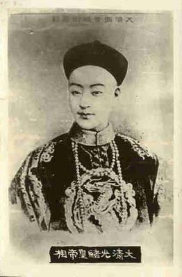 Цзай Тянь