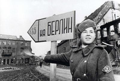 Берлинская наступательная операция