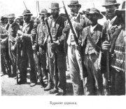 В 1899 году в этот день началась последняя война 19 века - война между Британской империей и бурами