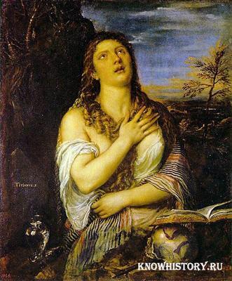 Приют Марии Магдалины для кающихся женщин