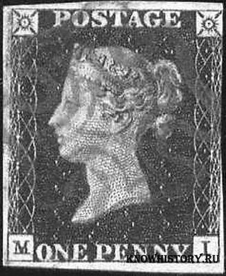 В 1840 году английская почта ввела в обращение первую в мире почтовую марку
