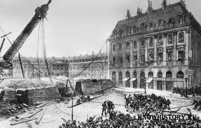 В 1870 году по решению Парижской Коммуны была снесена знаменитая Вандомская колонна