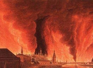 В 1737 году в Москве произошел сильный пожар