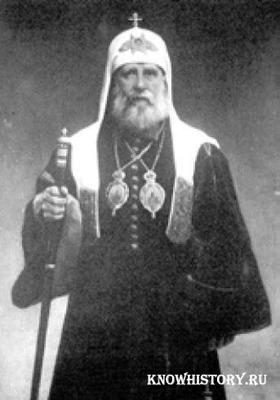 В 1923 году патриарх Московский и Всея Руси Тихон был освобожден из заключения