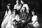 Николай II и члены его семьи