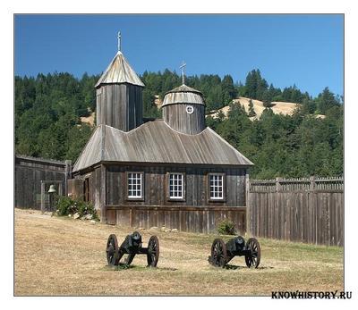 В 1812 году купец Иван Кусков основал поселение русских в северной Америке