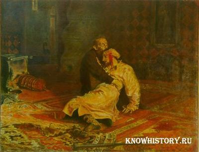 19 ноября в 1581 году в Архангельском соборе Кремля был похоронен старший сын Ивана Грозного