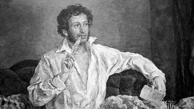 В 1830 году Пушкин писал письмо своему будущему родственнику Афанасию Николаевичу Гончарову