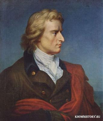 Фридрих Шиллер