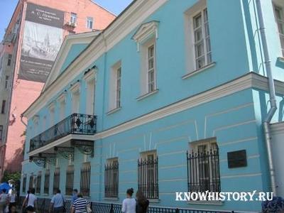 Пушкинский музей в доме на Арбате