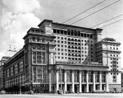 """гостиница """"Москва"""""""
