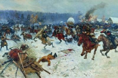 битва при Эрестфере