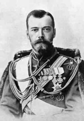 Николай II, Российский император