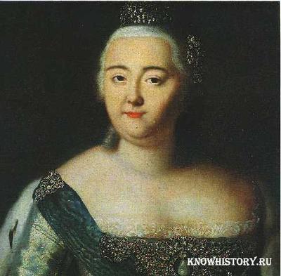 ИмператрицаЕлизавета Петровна