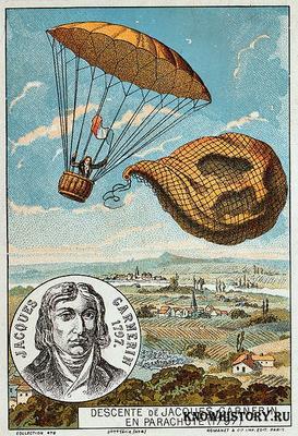 Андре Жак Гарнерен, первый парашютист