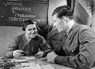 В 1931 году Совнарком СССР принял постановление о советском гражданстве