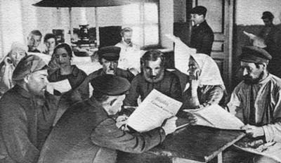В 1918 году ВЦИК принял декрет о Всеобуче
