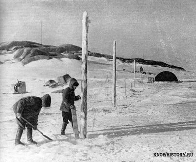 Комплексная Антарктическая экспедиция