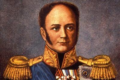 портрет Александра Первого