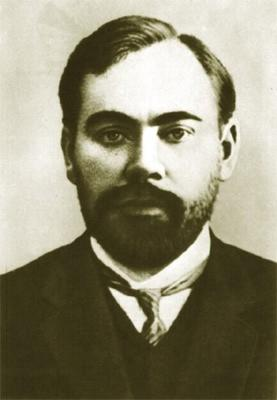 Богданов Александр Александрович