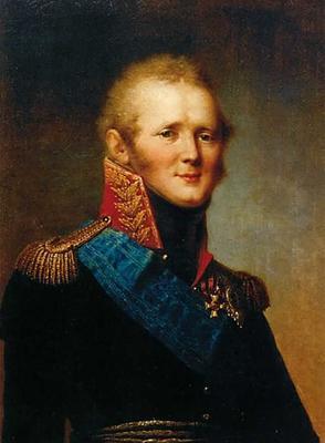 """15 ноября в 1812 году Александр I обратился к народу с """"благодарностью за спасение Отечества"""""""