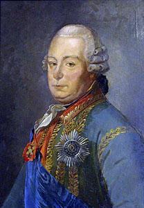 портрет Александра Голицына