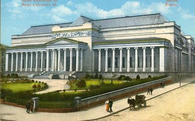 Музей изящных искусств имени Александра III