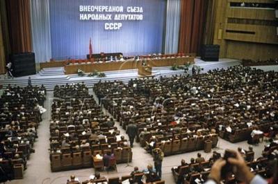 В 1991 году в Москве открылся V внеочередной съезд народных депутатов СССР