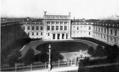 Академия Генерального штаба (с 1925 года - имени Фрунзе)
