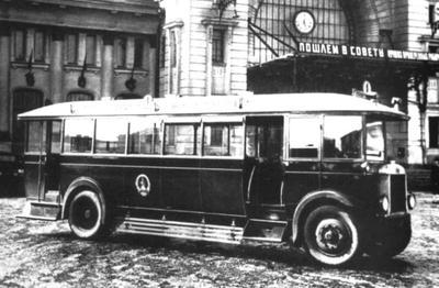 В 1922 году по Москве начал курсировать первый автобус