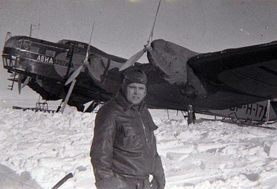 В 1937 году начался арктический полет с целью покорения Северного полюса с воздуха