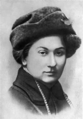 Ольга Форш