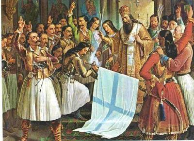 Греческая революция