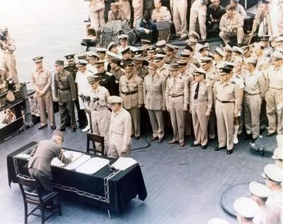 В 1945 году подписали документ о капитуляции Японии