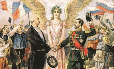 союз России и Франции