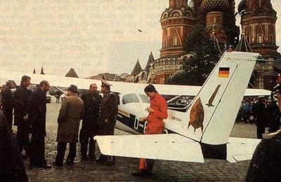 В 1987 году в Москве завершился суд над воздушным хулиганом Матиасом Рустом