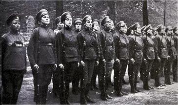 В 1917 году был сформирован женский «батальон смерти»