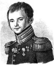 Глинка Федор Николаевич