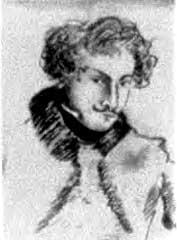 """В 1794 году родился Петр Павлович Каверин, реальный адресат из """"Евгения Онегина"""""""