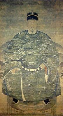 Чжэн Чэнгун