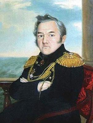 В 1788 году родился русский военачальник Михаил Лазарев