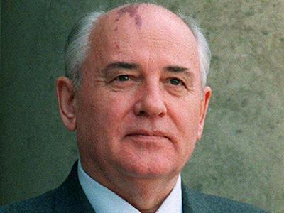 Горбачев Михаил Сергеевич, советский государственный деятель