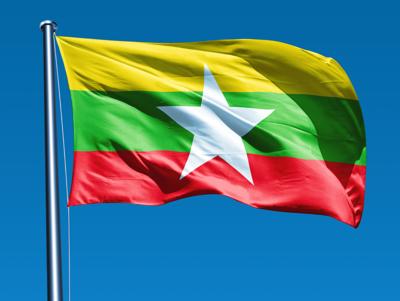 В 1948 году Бирма объявила о начале строительства коммунизма на основе буддизма
